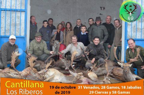 Galería Cantillana – Riveros