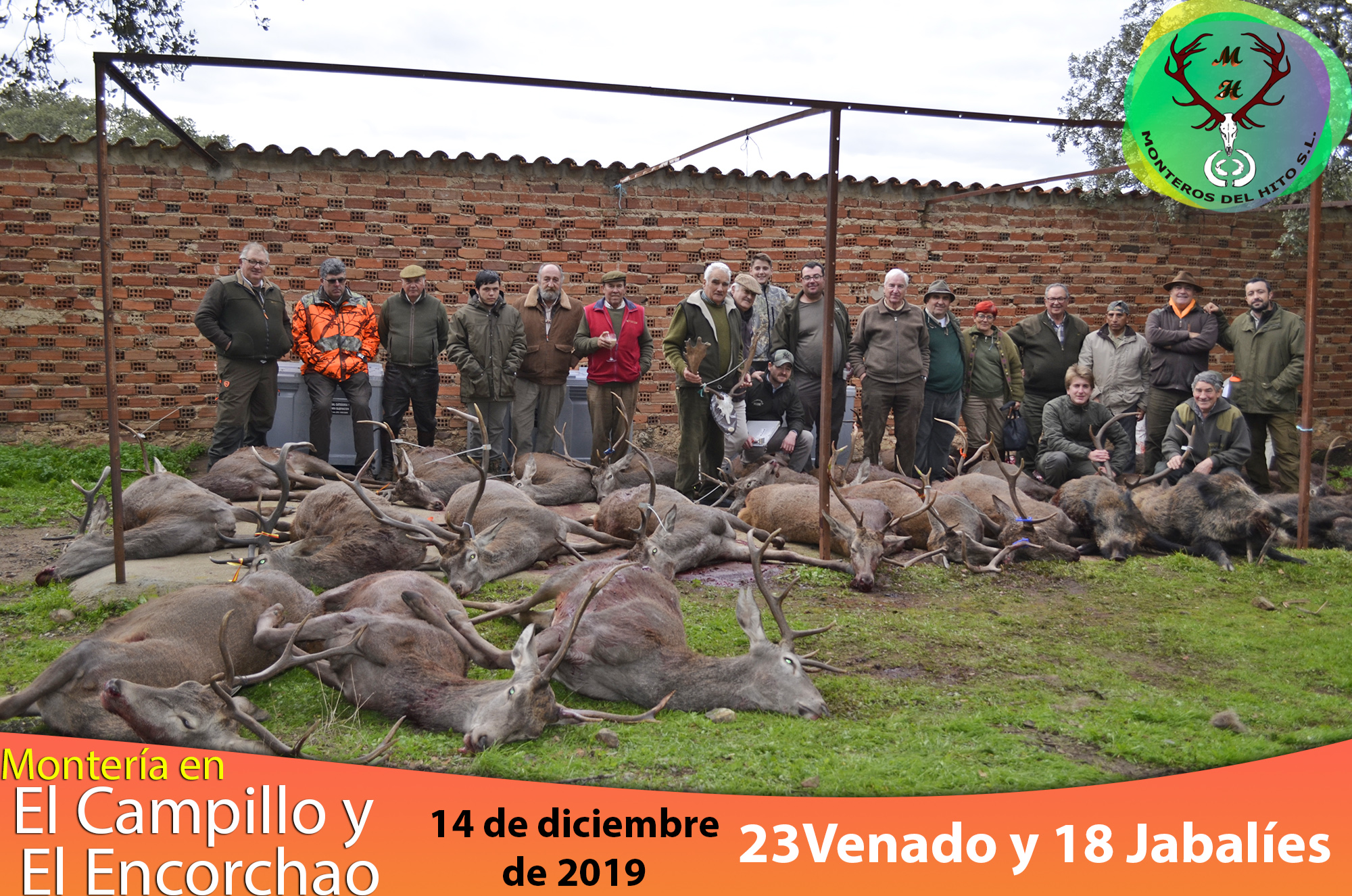 Galería El Campillo – El Encorchao 2019