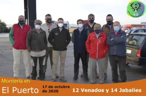 Galería El Puerto 2020